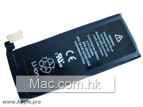 Akku des iPhone 4G