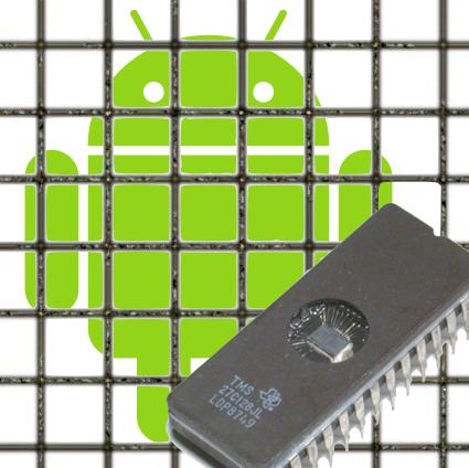 Rootkit Chip