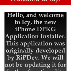 Paketmanager Icy für iPhone und iPad kommt wieder