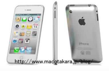iPhone 5 mit Alugehäuse