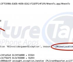 iOS 5 bereits in der Testphase