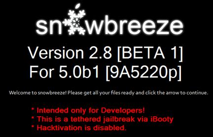 Sn0wbreeze 2.8 Beta 1