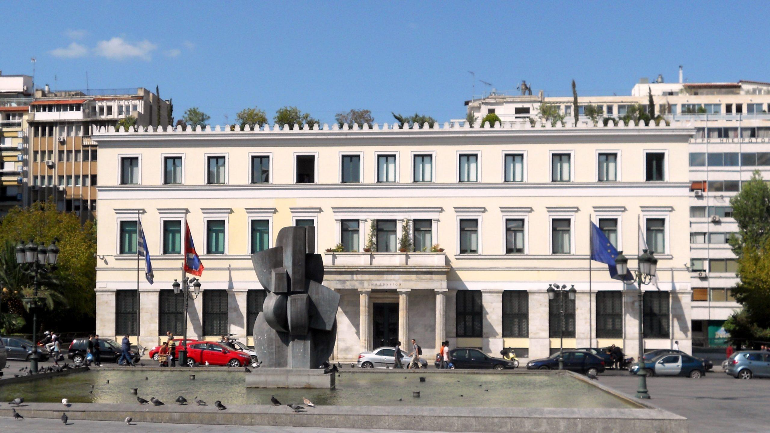 Rathaus Athen