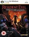 resident_evil_operation_raccoon_city_1