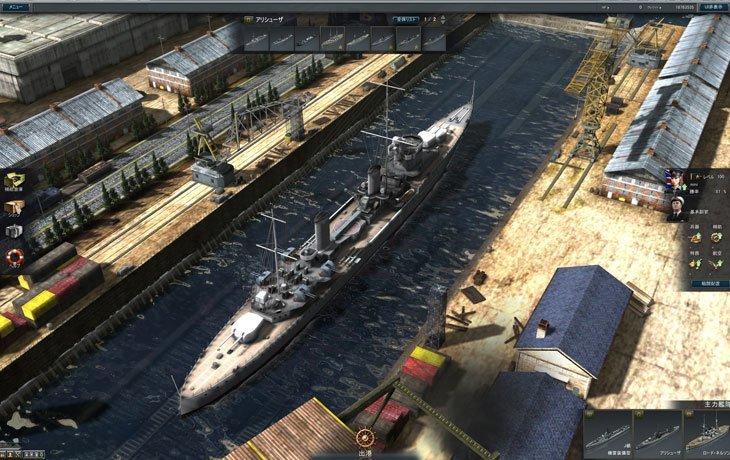 Navyfield 2 – GamesCom-Trailer veröffentlicht
