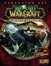 World-of-Warcraft-Mists-of-Pandaria-PC-_