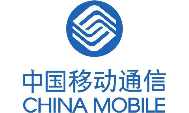China Mobile – Logo