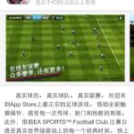 iOS-7-Jailbreak mit Raubkopien in chinesischem App Store?