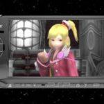 Test: Phantasy Star Portable 2 für PlayStation Portable