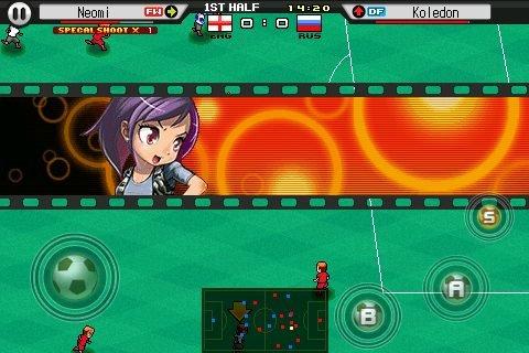 Soccer Superstars - Screenshot