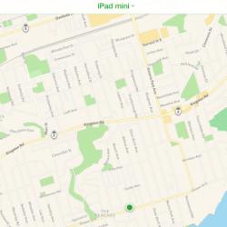 Apple bringt Maps ins Internet