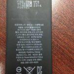 iPhone 6 - vermeintlicher Akku