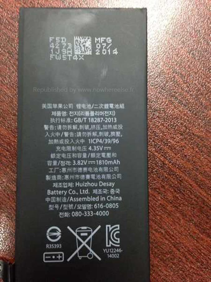 iPhone 7: Akku mit 14% mehr Kapazität?