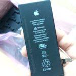 1810 mAh-Akku für iPhone 6
