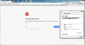 iCloud - unsicheres Zertifikat