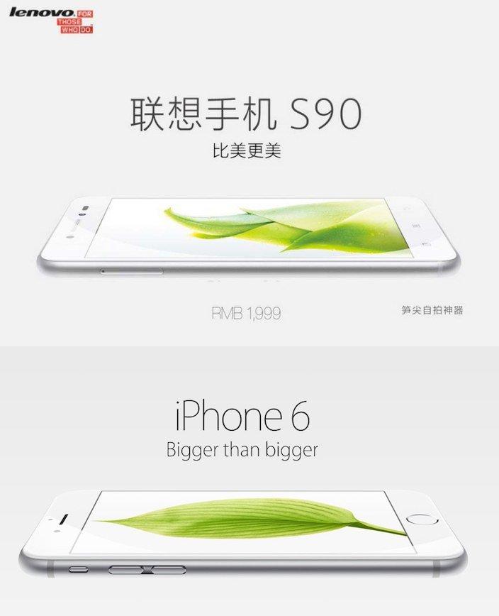 Lenovo S90 vs iPhone 6 - Werbung identisch