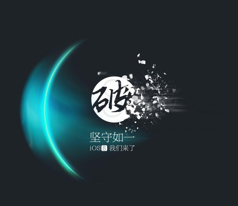 TaiG - Logo