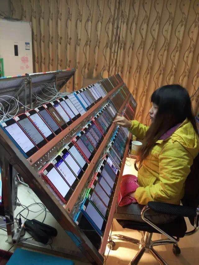 Wird so App-Store-Manipulation betrieben?