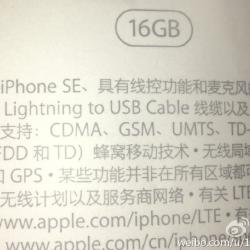 iPhone SE: Foto von Verpackung aufgetaucht