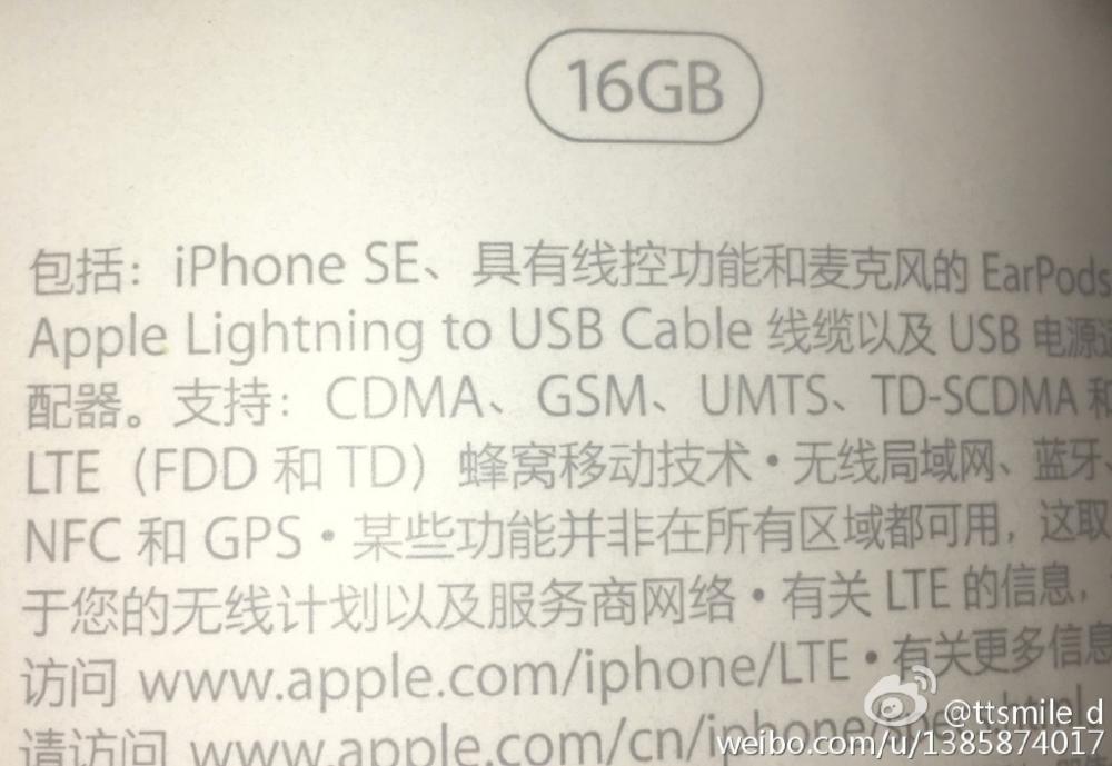 iPhone SE - Verpackung