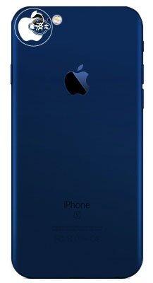 Bloomberg: Qualcomm bleibt im Team als iPhone-7-Zulieferer