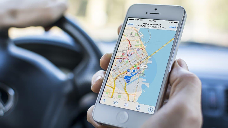 Apple Maps auf dem iPhone