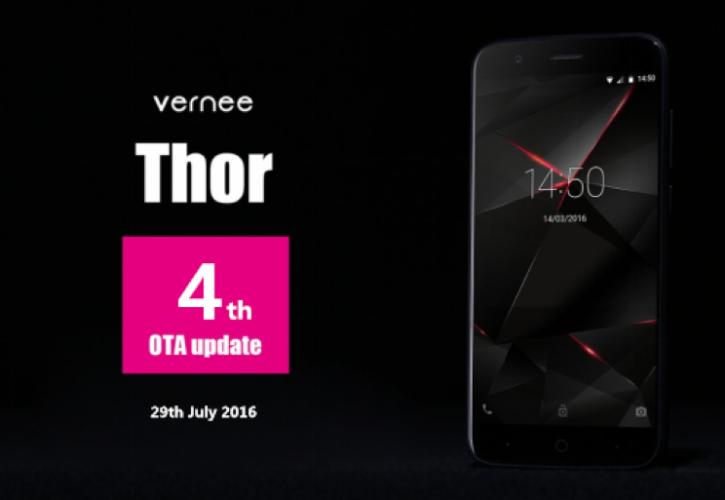 vernee-thor-update