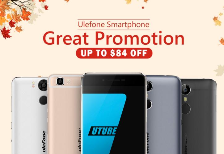 ulefone-promotion