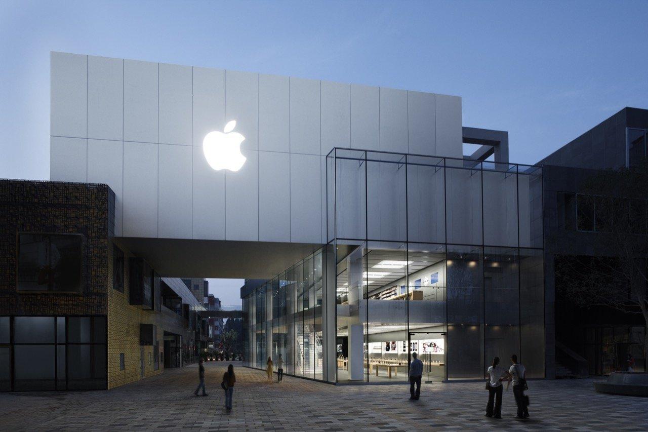 Apple Store Peking (Sanlitun)