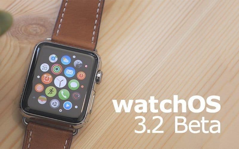 WatchOS 3.2 Beta 1 / MacRumors