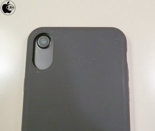 iPhone 8 Case - Leak