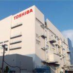 toshiba-fabrik