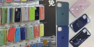 iPhone 11 Cases - SlashLeaks