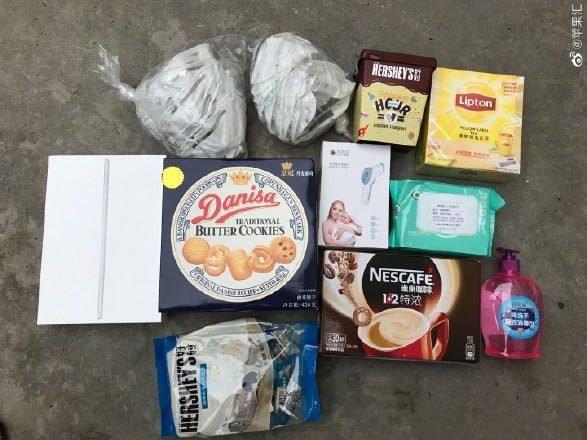Inhalt von Apples Care-Paket an Mitarbeiter in China