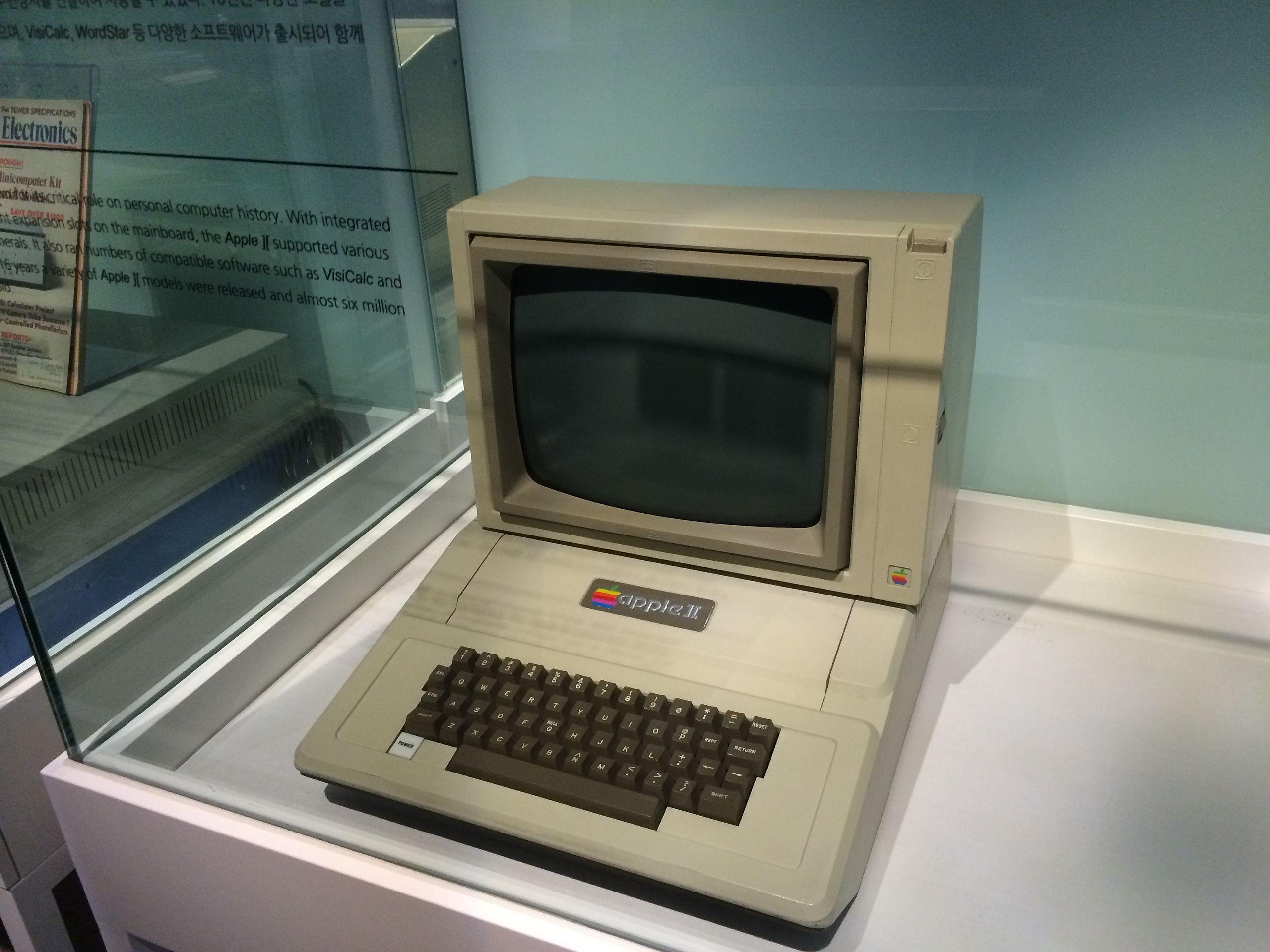 Apple-Museum öffnet im September in Warschau