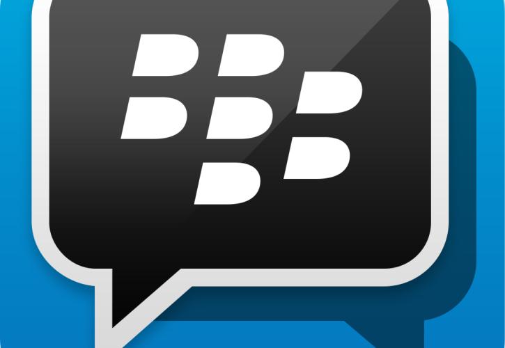 Icon des BlackBerry Messenger