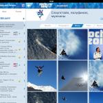 Sotschi 2014 Olympische Winterspiele