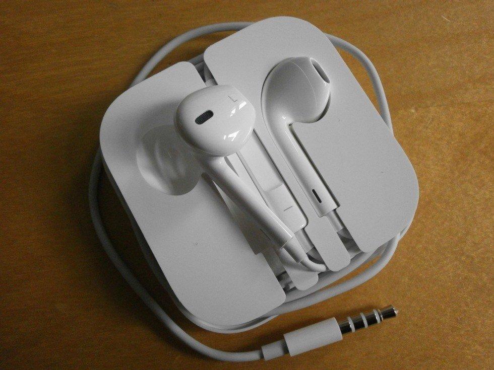 Apple EarPods ausgepackt