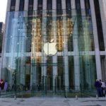 Apple Store: Neuer Rekord-Umsatz und Besucherzahlen