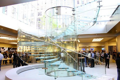 Apple Store New York, 5th Avenue