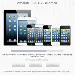 evasi0n: Jailbreak für iPhone, iPod touch und iPad zu 85% abgeschlossen, Release zum Super-Bowl-Anpfiff möglich