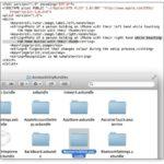 iOS 7 Beta 4 Fingerabdruck-Software (Quelle: MacRumors)