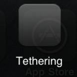SBSettings tethering