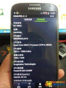 Samsung Galaxy S4 - Foto: 52Samsung